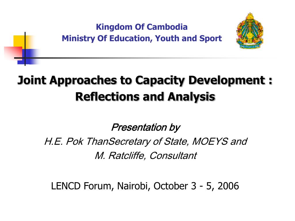 Joint Approaches to Capacity Development :