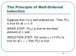 the principle of well ordered induction