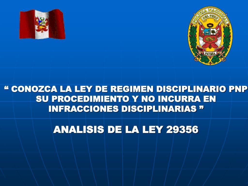 """"""" CONOZCA LA LEY DE REGIMEN DISCIPLINARIO PNP"""