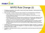 mypd rule change 2