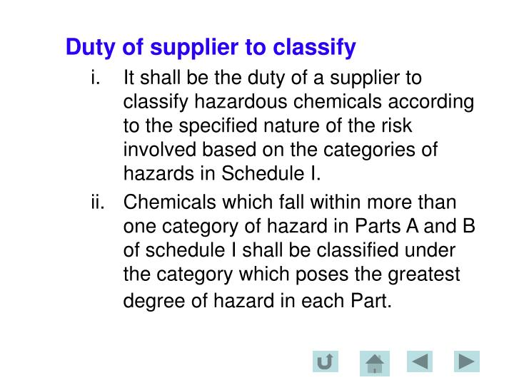Duty of supplier to classify