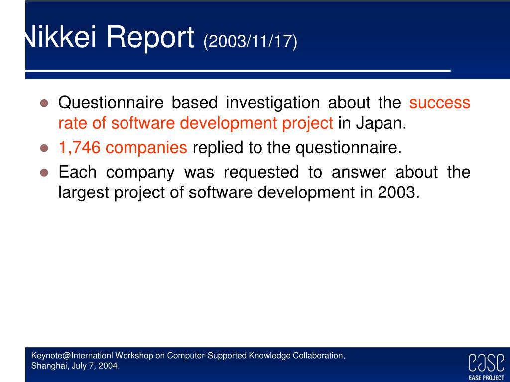 Nikkei Report