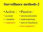 surveillance methods 2