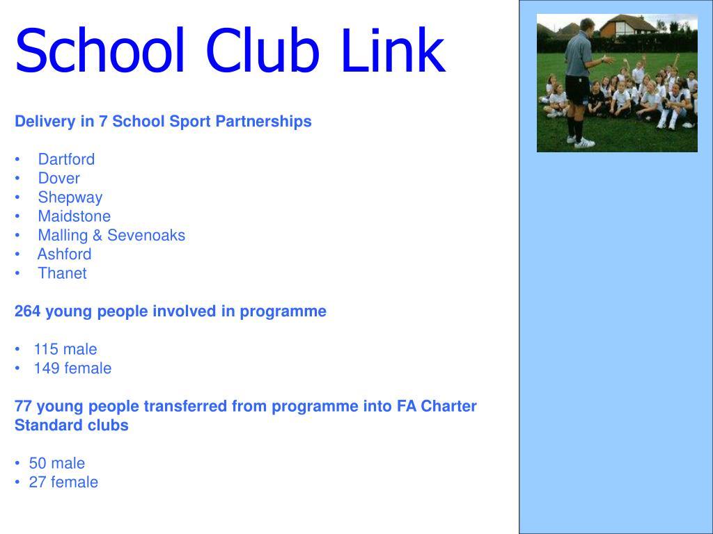 School Club Link