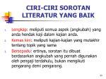 ciri ciri sorotan literatur yang baik