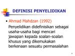 definisi penyelidikan9