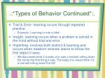 types of behavior continued