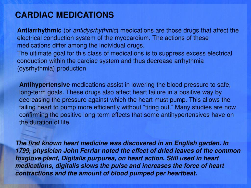 CARDIAC MEDICATIONS