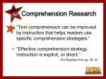 comprehension research