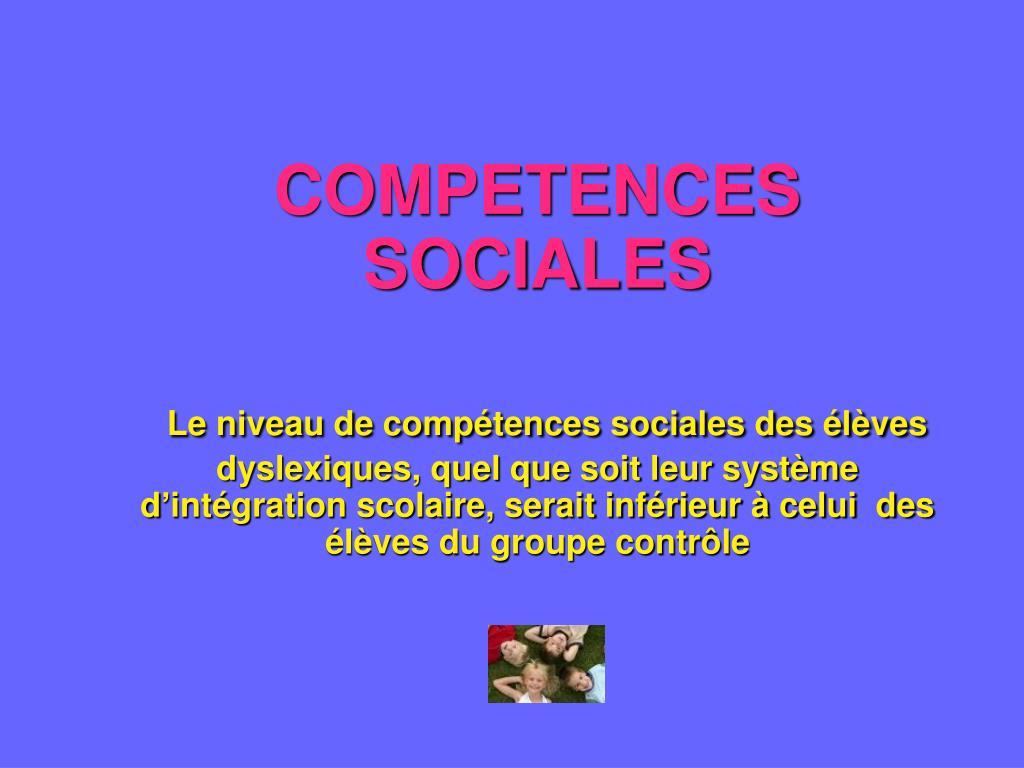 COMPETENCES SOCIALES