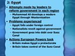2 egypt