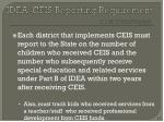 idea ceis reporting requirement 34 cfr 300 226 d 2