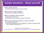 sample questions about yourself
