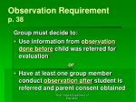 observation requirement p 3829