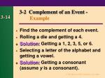 3 2 complement of an event example