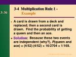 3 4 multiplication rule 1 example