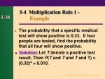 3 4 multiplication rule 1 example38
