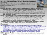 bush defends israel russia condemns