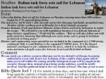 italian task force sets sail for lebanon