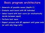 basic program architecture