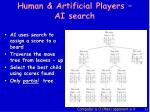 human artificial players ai search