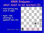 krkr endgame what need to be learned 2