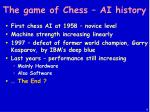 the game of chess ai history