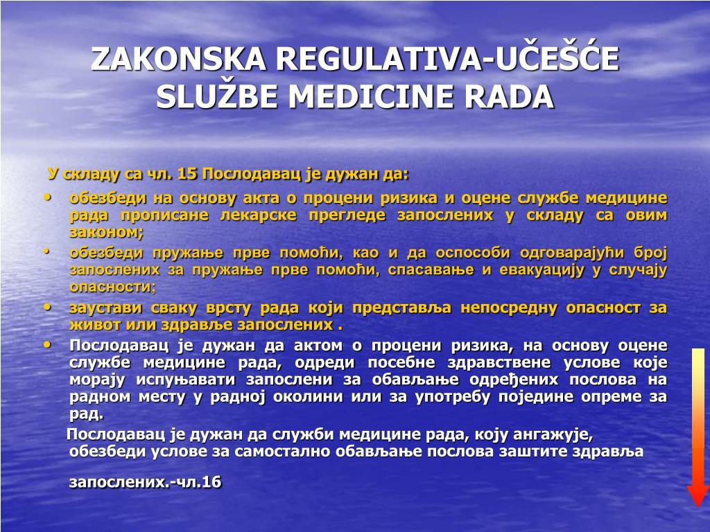 ZAKONSKA REGULATIVA-UČEŠĆE SLUŽBE MEDICINE RADA