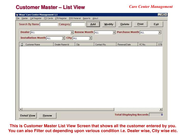 Customer Master – List View