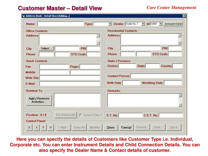 Customer Master – Detail View