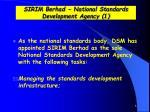 sirim berhad national standards development agency 1