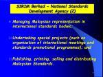 sirim berhad national standards development agency 2