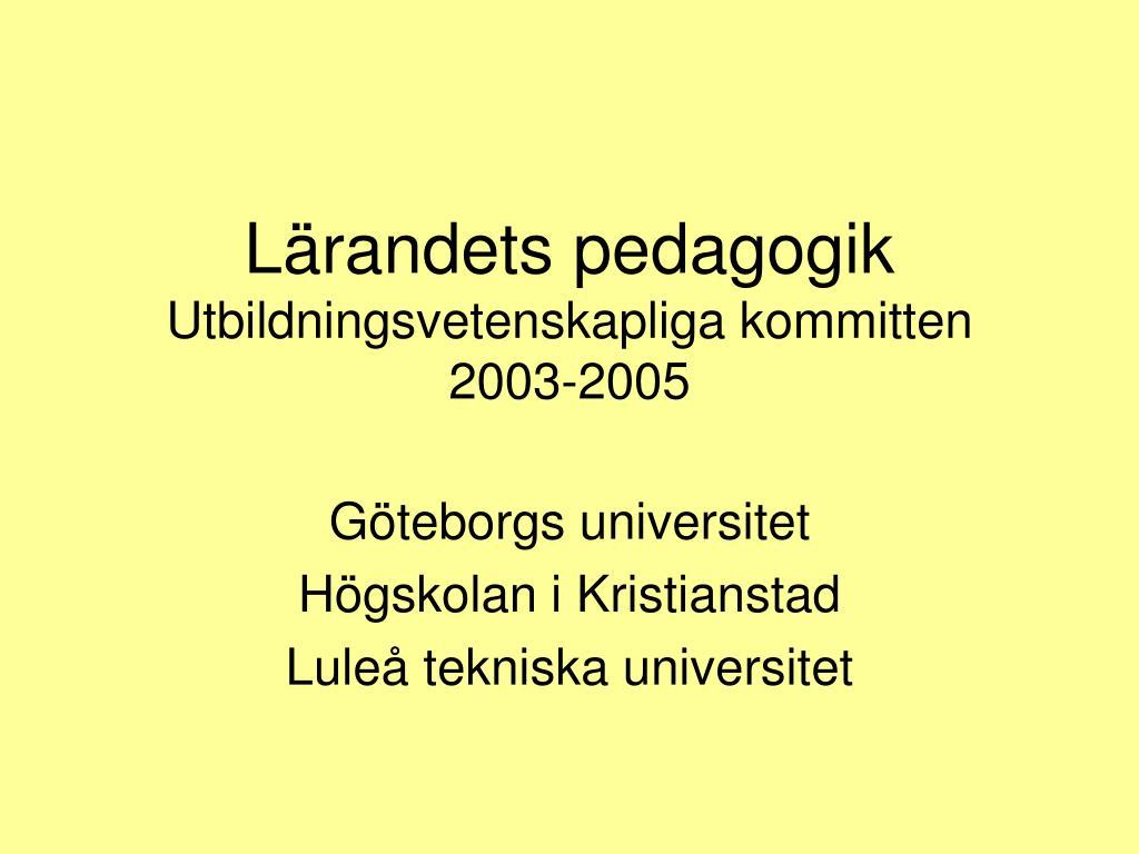Lärandets pedagogik