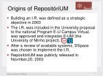 origins of reposit rium