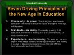 seven driving principles of the new age in education14