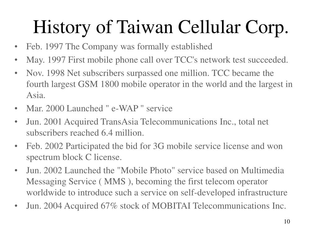 History of Taiwan Cellular Corp.