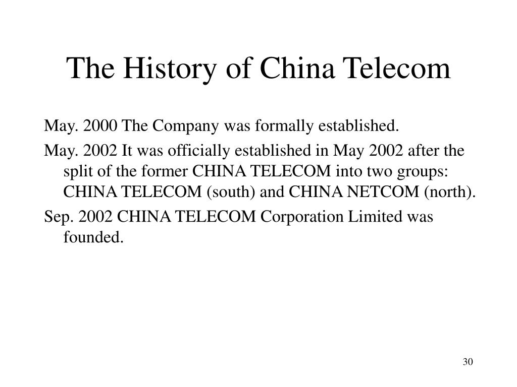 The History of China Telecom