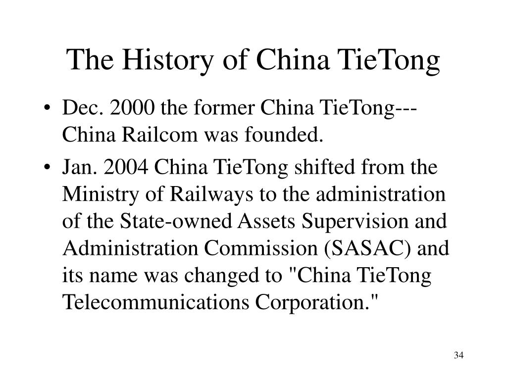 The History of China TieTong
