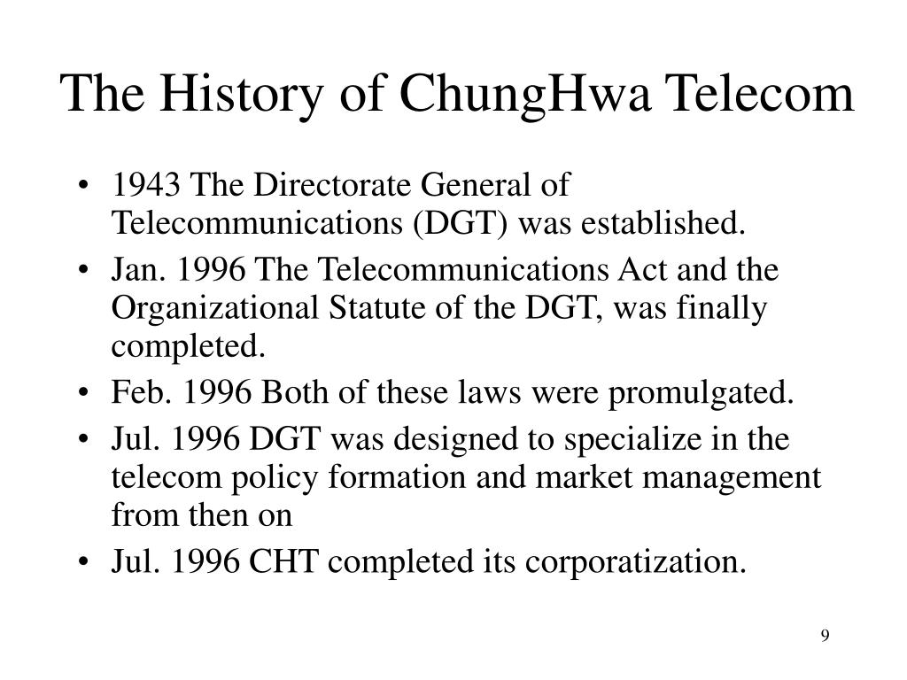 The History of ChungHwa Telecom