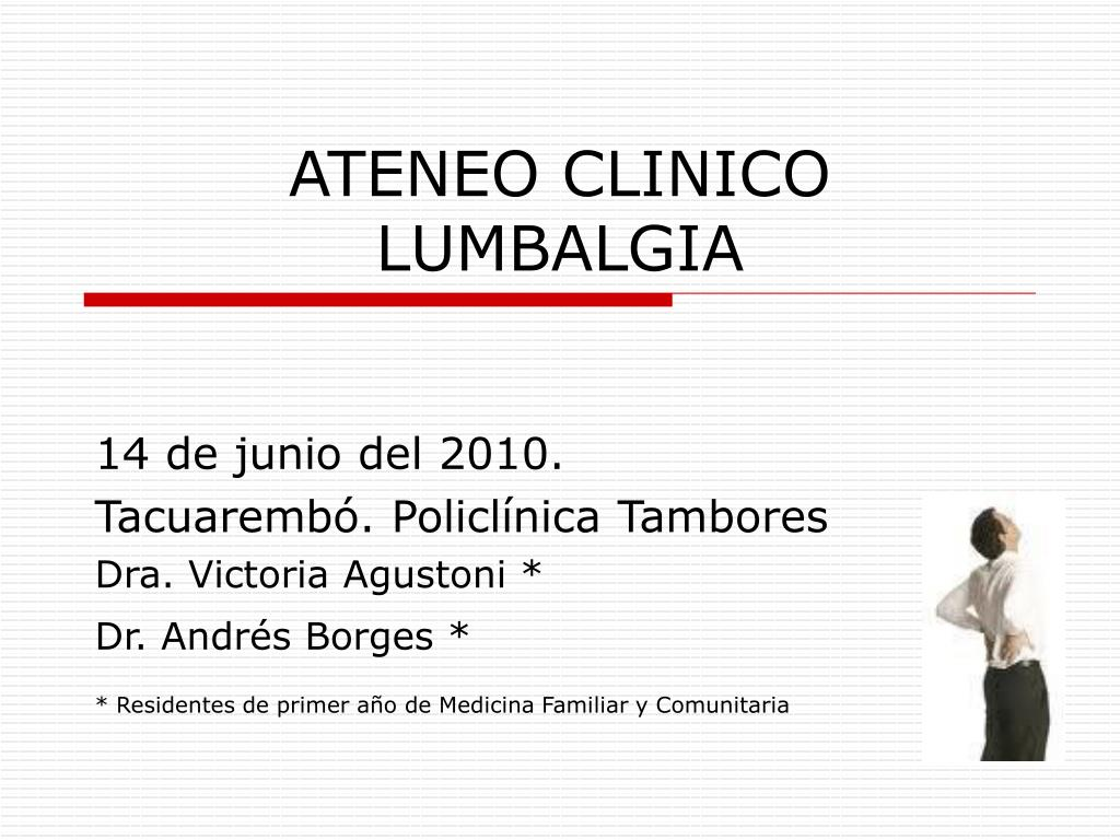 ateneo clinico lumbalgia