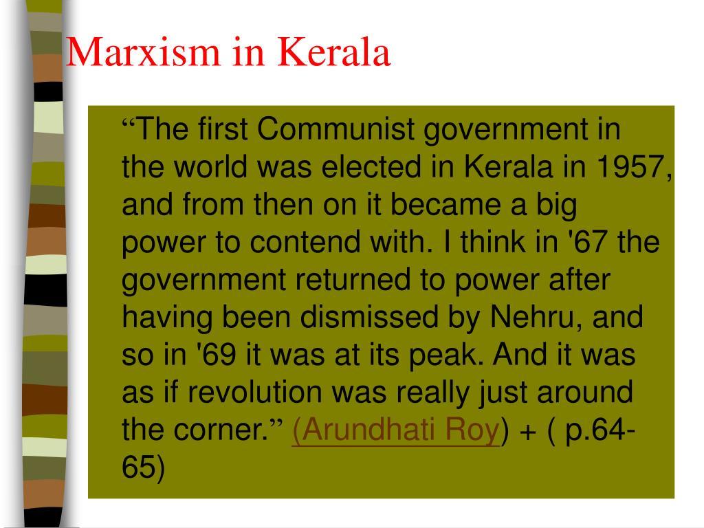 Marxism in Kerala