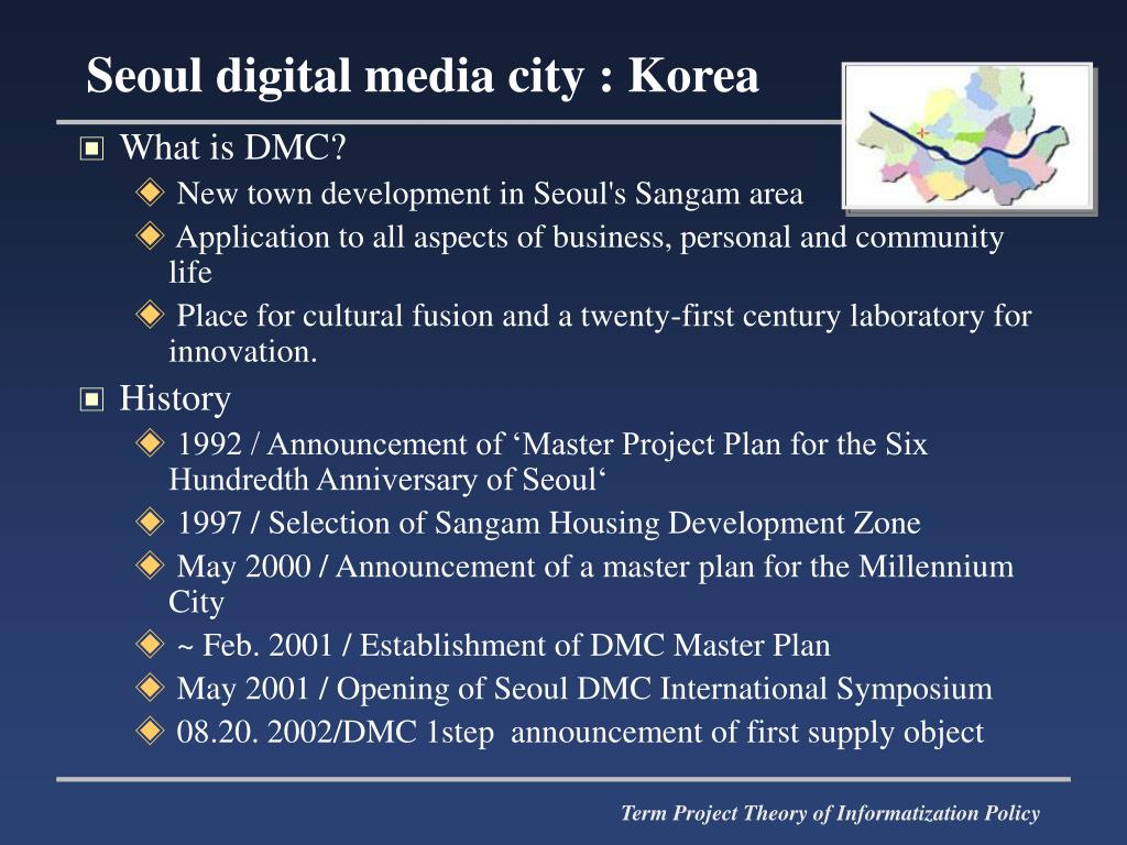What is DMC?