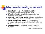 why use a technology demand