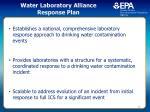 water laboratory alliance response plan