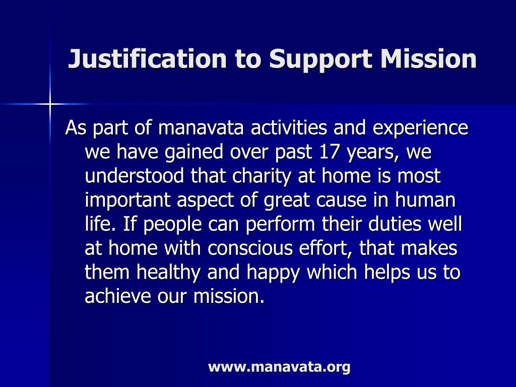 Justification to Support Mission