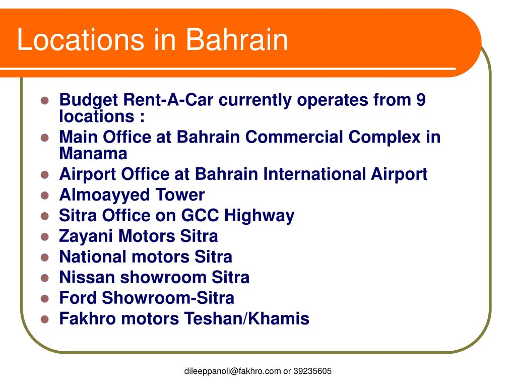 Locations in Bahrain