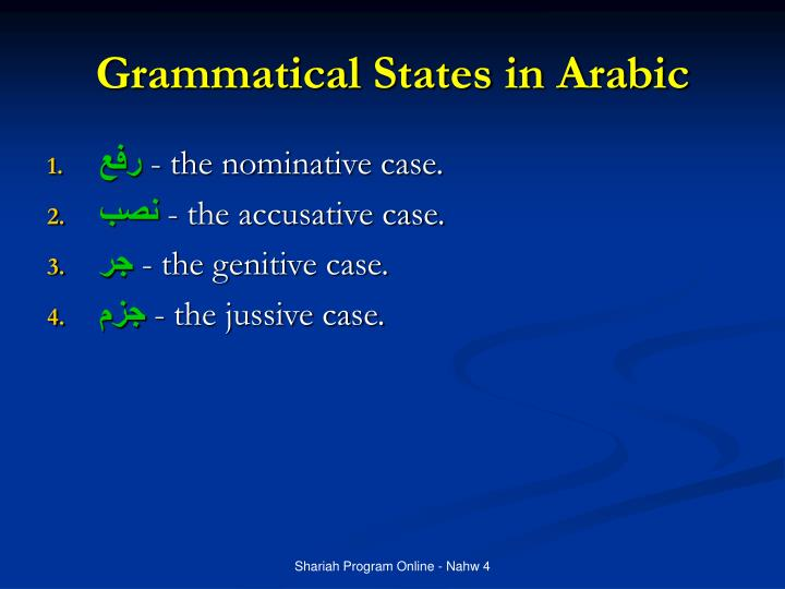 Grammatical states in arabic l.jpg