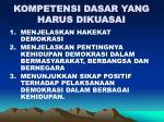 kompetensi dasar yang harus dikuasai