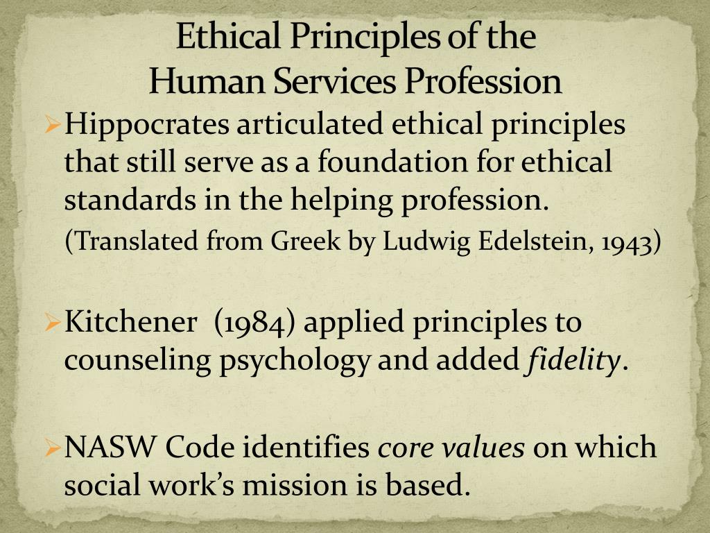 Human Services Essay Ethical Standards