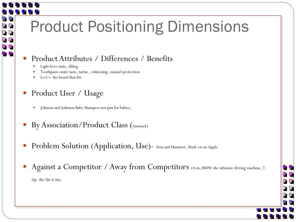 Product Positioning Dimensions
